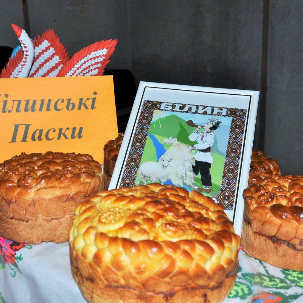 hutsulska-paska-2