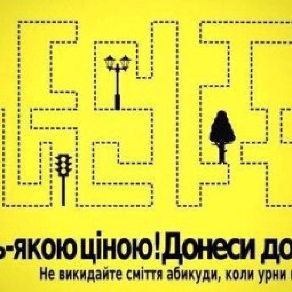 ohorona-navkol-sered-3