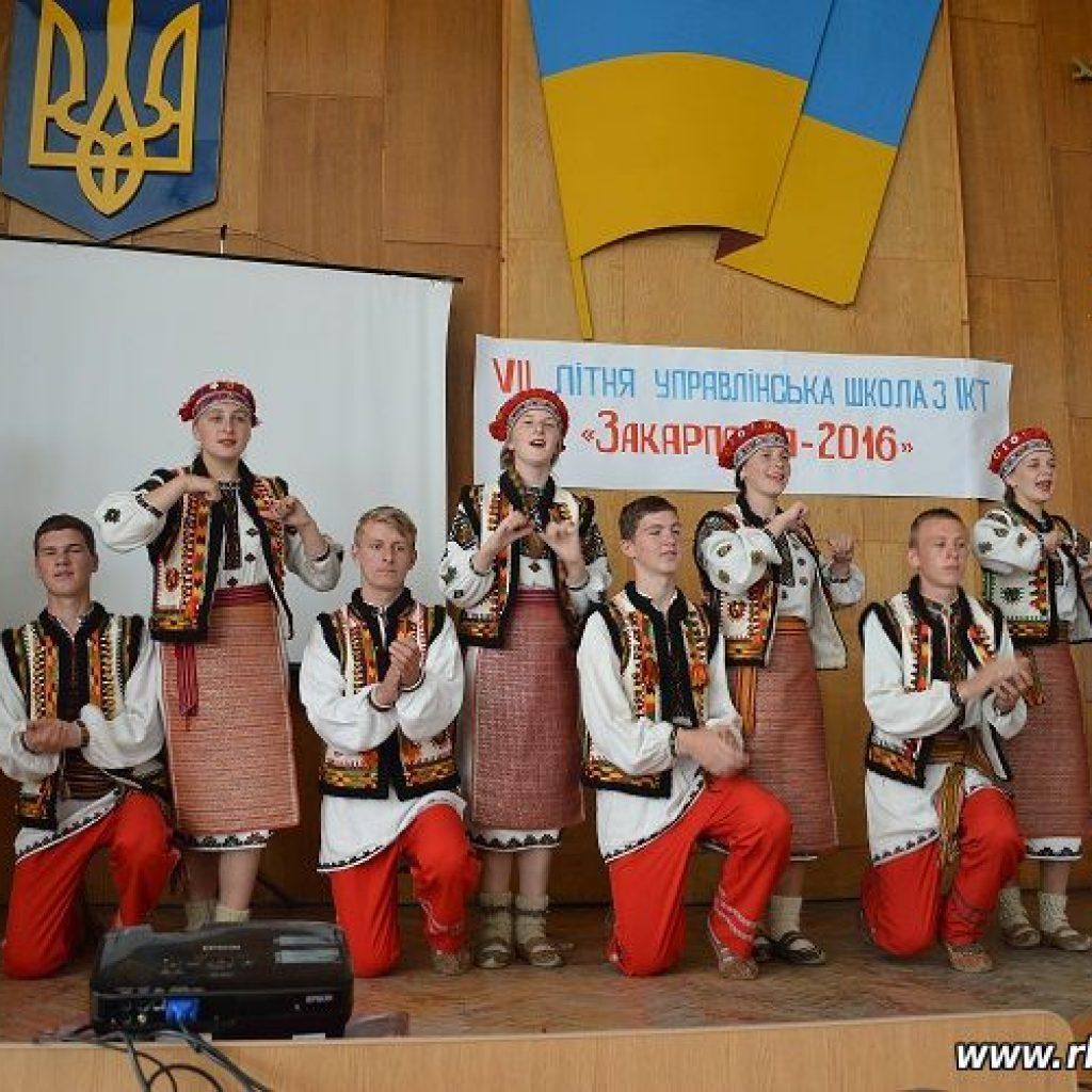 zakarpattya-2016-2