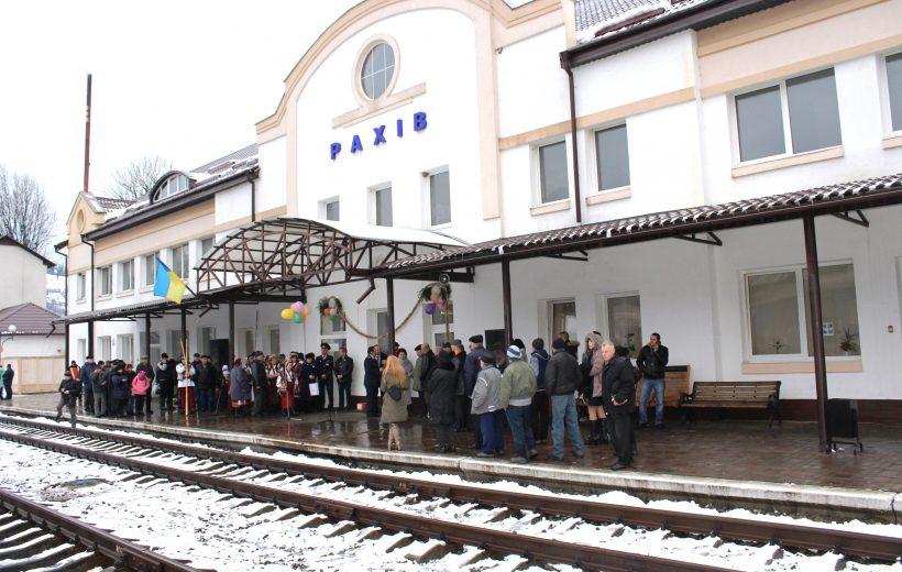 «Харків – Рахів» – потяг, який з'єднав Гуцульський Париж із першою столицею України (ФОТО)